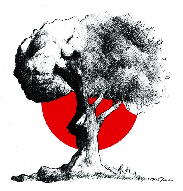S-Fukushima1